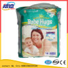 Fluff Pulp Material and Dry Surface Absorption B Grade Baby Diaper