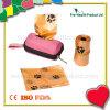 Пластичный мешок отброса любимчика (PH1303)