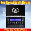 '' Joueur de la voiture DVD GPS de HD S6.2 pour les vêtements de Hoverweater de Grande Muraille (HLY49)