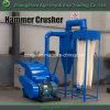 Máquina de moedura do moinho de martelo da grão de alimentação da galinha da pequena escala