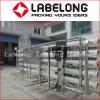 Planta do tratamento da água da alta qualidade feita em China