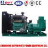 Motor-Dieselgenerator-Set der Generator-Reserveleistungs-550kw/688kVA Yuchai/Genset