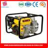 Le PS dactylographient des pompes à eau d'essence pour l'usage agricole (SP20)