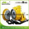 중국 Wear Resistant 무겁 의무 Sand와 Graval Pump