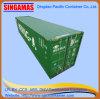 ISO標準の輸送箱