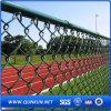 정원 Playground를 위한 다이아몬드 Chain Link Fence