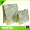 خضراء مبرّد حقيبة لأنّ أطفال ([كل-كب-0062])