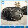Gomma naturale che fa galleggiare il cuscino ammortizzatore pneumatico della gomma della barca