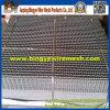 Сетка волнистой проволки для сетки экрана сетки минирование