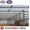 Здание стальной структуры поставщика Китая Multi-Storey полуфабрикат