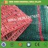 precio neto de la cortina verde agrícola de Sun del HDPE de la Virgen 120g