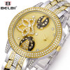Belbi 형식 손목 시계 무당벌레 다이얼 디자인 여자 시계