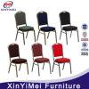 연회 가구 의자 (XYM-L195)