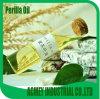 Perilla 씨 기름