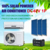 100% с кондиционера DC 48V решетки солнечного приведенного в действие