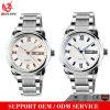 Vigilanze di lusso degli amanti di marca dei nuovi di modo Yxl-558 delle donne degli uomini del quarzo dell'acciaio inossidabile della vigilanza orologi delle coppie