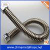 Mangueira ondulada do metal flexível da espiral mecânica