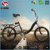 [250و] كهربائيّة يطوي درّاجة