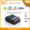 Impressora de Bluetooth, impressora portátil do recibo do Thermal do móbil 58mm