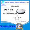 ビタミンHの製造業者は58-85-5 Dビオチンのビオチンを供給する