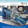 섬유 쓰레기 압축 분쇄기 또는 섬유 Agglomerator