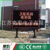 SMD RGB LED il prezzo della visualizzazione del Governo P4 LED della pressofusione