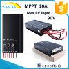 MPPT IP67 10AMPライト制御太陽電池パネルの料金のコントローラSm1010