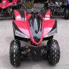 ATV (BL-ATV50F)