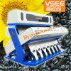 Vsee a fabriqué la petite machine de trieuse de couleur de graines de RVB