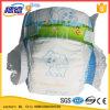 中国でなされるブランドの子供のおむつとDiapees -