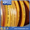工場販売PVC農業のための高圧スプレーのホース