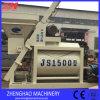 Машинное оборудование смесителя Js1500 конкретное Mixer/Js Beton