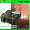 DMX512リモート・コントロール1500Wのためのナイトクラブの煙機械