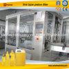 パーム油の充填機
