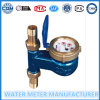 Medidor de água vertical da aleta giratória