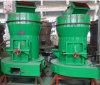 Порошок высокого качества Henan Zhongzhou изготовления Китая делая кварц Рэймонд филировать 4r3216