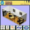 高品質ISO容器のサイトの居間