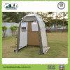 [سنغل برسن] مرحاض خيمة مع أرضية