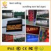 10mm rote Farbe LED-Bildschirmanzeige-DigitalSignage für Verschieben- der Bildschirmanzeigetext
