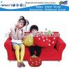 子供の家具のいちごシリーズはからかうソファ(HF-09603)を