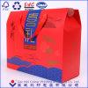 Regalos de encargo de la impresión en color que empaquetan las bolsas de papel del rectángulo con la maneta de seda