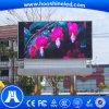 Precio al aire libre a todo color del panel de visualización de LED de P8 SMD3535