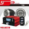 4 채널 V12 차 증폭기 기관자전차 Anti-Theft 모터 MP3 라디오