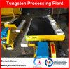 表を揺するタングステンの処理機械