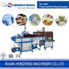 Высокоскоростной термоформования машина (HFTF-2023)