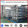 Système de filtration d'osmose d'inversion de l'eau