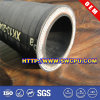 High Pressure Hydraulic Flexible Rubber Hose Pipe for Construction Machinery