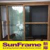 Алюминиевая раздвижная дверь с Окн-Экраном