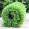 Синтетический сад Grass для Decoration Backyard