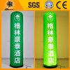 팽창식 LED 가벼운 상자 (BMDDX01)를 광고하는 신식 녹색 승진